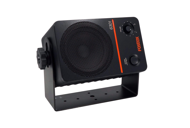 6301n Series Active Monitor