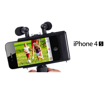 AR-4i Compatibility with iPhone 4S